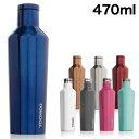 コークシクル キャンティーン CORKCICLE CANTEEN ステンレスボトル 470ml 16oz 水筒 タンブラー ステンレス ボトルマイボトル 保冷 ...
