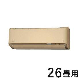ダイキン ルームエアコン S80XTRXV-C ベージュ 26畳程度 RXシリーズ 設置工事不可(代引不可)【送料無料】