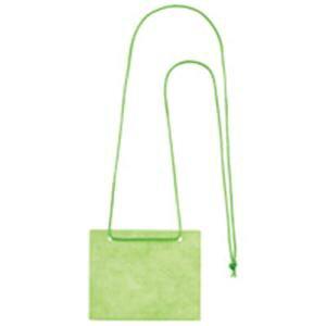ジョインテックス カラーイベント名札名刺500枚緑B361J-G-500