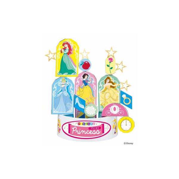 ハナヤマ ディズニーピットランド プリンセス 【知育玩具】