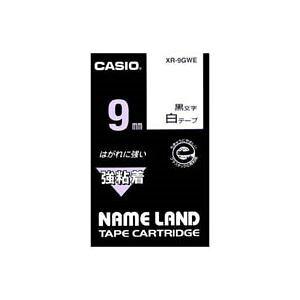 (まとめ買い)カシオ CASIO 強粘着テープ XR-9GWE 白に黒文字 9mm 【×5セット】
