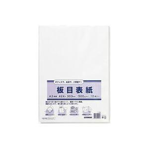 (まとめ買い)今村紙工 板目表紙 IT-3086 A3 10枚 【×10セット】