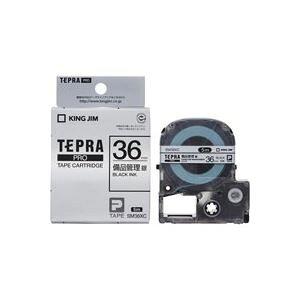 (まとめ買い)キングジム テプラ PROテープ備品管理 SM36XC 銀に黒文字 36mm 【×2セット】