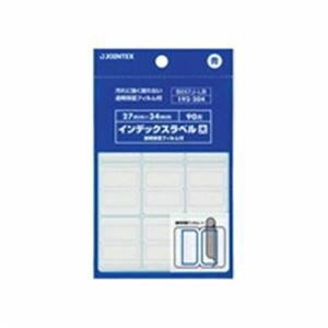 (まとめ買い)ジョインテックス インデックスラベルF付L青 B057J-LB 10シート 【×30セット】