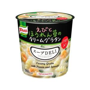 【まとめ買い】味の素 クノール スープDELI えびとほうれん草のクリームグラタン 46.2g×24カップ(6カップ×4ケース)【ポイント10倍】