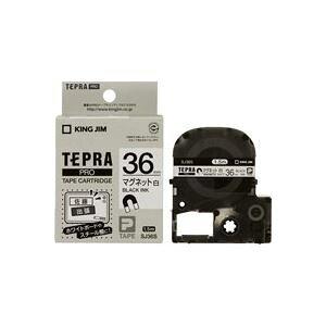 (まとめ買い)キングジム テプラ PROテープマグネットSJ36S 白に黒文字 36mm 【×2セット】