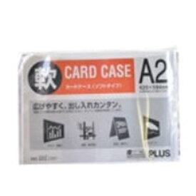 (まとめ買い)プラス 再生カードケース ソフト A2 PC-302R 【×5セット】