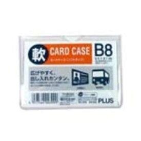 (まとめ買い)プラス 再生カードケース ソフト B8 PC-318R 【×100セット】