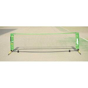 グローブライド Prince(プリンス) テニスネット 3m PL014