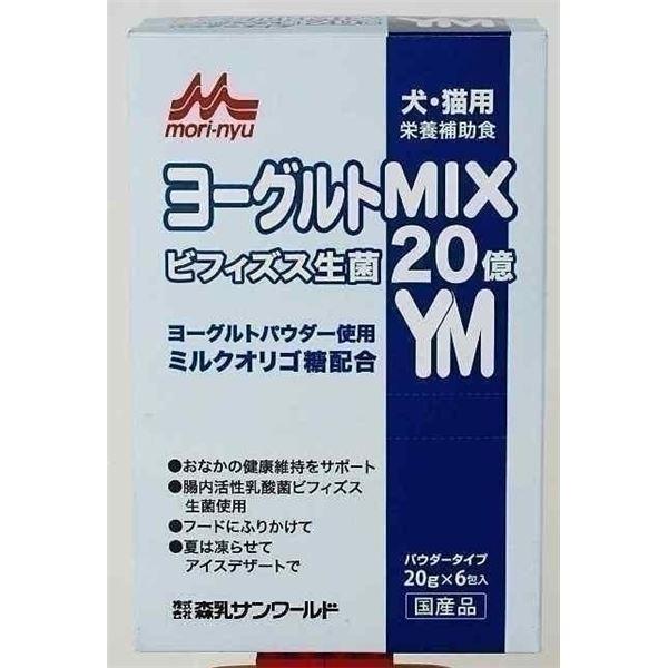 森乳サンワールド ワンラック ヨーグルトMIX 20g×6包 【ペット用品】【ポイント10倍】
