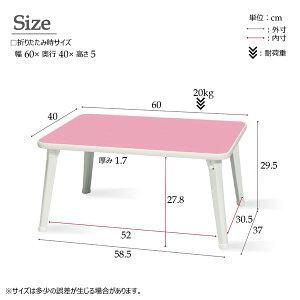 ペイントテーブル(パステルピンク)幅60×奥行40×高さ29.5cm〔テーブル〕〔机〕〔パステル〕〔お絵描き〕〔NK-6040〕