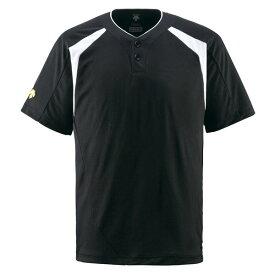 デサント(DESCENTE) ベースボールシャツ(2ボタン) (野球) DB205 ブラック O【ポイント10倍】