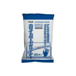 (まとめ買い)プラス ホワイトボードクリーナー WCL-423418 【×20セット】