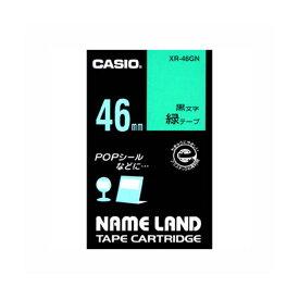 (業務用セット) カシオ ネームランド用テープカートリッジ スタンダードテープ 6m XR-46GN 緑 黒文字 1巻6m入 【×2セット】【ポイント10倍】
