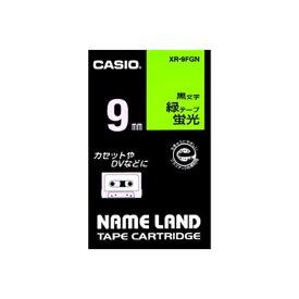 (業務用セット) カシオ ネームランド用テープカートリッジ 蛍光テープ 5.5m XR-9FGN 蛍光緑 黒文字 1巻5.5m入 【×3セット】【ポイント10倍】
