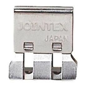 (業務用100セット) ジョインテックス スライドクリップ S 30個 B001J-30 ×100セット