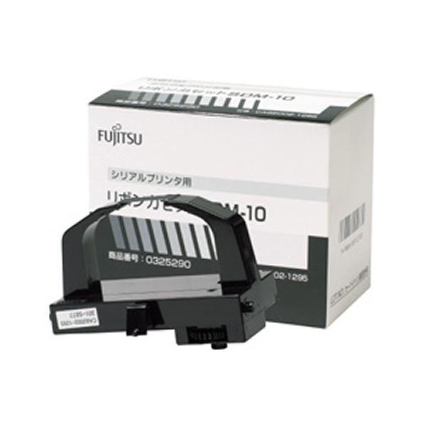 (まとめ)【純正品】FUJITSU SDM-10リボンカセット【×5セット】【ポイント10倍】