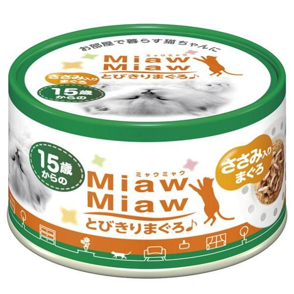 (まとめ)アイシア 15歳MMとびきりまぐろ ささみ入り60g 【猫用・フード】【ペット用品】【×48セット】【ポイント10倍】