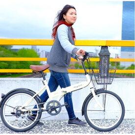折りたたみ自転車 20インチ/アイボリー シマノ6段変速 【Raychell】 レイチェルFB-206R【代引不可】【ポイント10倍】