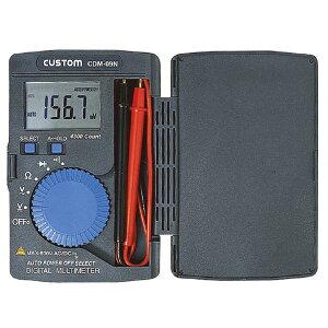 カスタム CDM-09N デジタルマルチメータ
