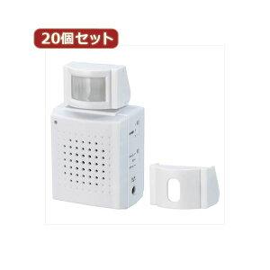 YAZAWA 20個セット 人感アラーム SLV12WHX20