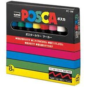 (業務用10セット) 三菱鉛筆 ポスカ PC5M8C 中字 8色セット ×10セット