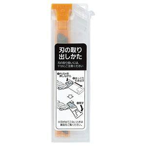 (まとめ) コクヨ カッターナイフ フレーヌ用替刃 HA-S150-5 1パック(5枚) 【×20セット】
