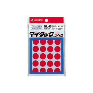 (業務用セット) ニチバン カラーラベル 一般用 ML-161 一般用(単色) 16mm径 ML-1611 赤 1P入 【×10セット】