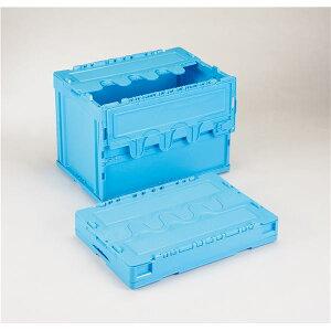 岐阜プラスチック工業 60Lフタ付き折りたたみコンテナ(折りコン) CF-S61NR ブルー ペットボトルやA4ファイルの収納に【代引不可】