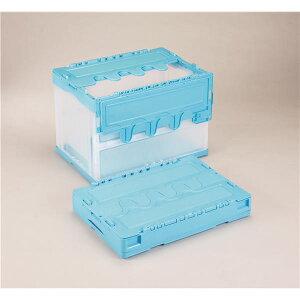 岐阜プラスチック工業 60Lフタ付き折りたたみコンテナ(折りコン) CF-S61NR ブルー透明 ペットボトルやA4ファイルの収納に【代引不可】