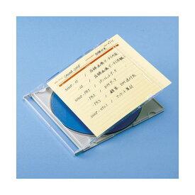 (まとめ)サンワサプライ 手書き用インデックスカード(イエロー) JP-IND6Y【×10セット】【ポイント10倍】
