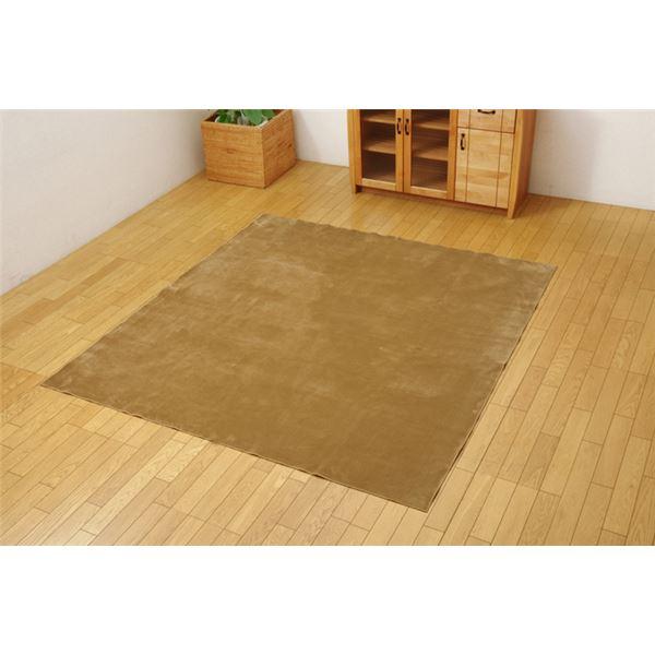 ラグ カーペット 3畳 洗える 無地 『イーズ』 ベージュ 約185×240cm 裏:すべりにくい加工 (ホットカーペット対応)【ポイント10倍】