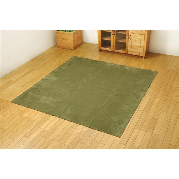 ラグ カーペット 3畳 洗える 無地 『イーズ』 グリーン 約185×240cm 裏:すべりにくい加工 (ホットカーペット対応)【ポイント10倍】