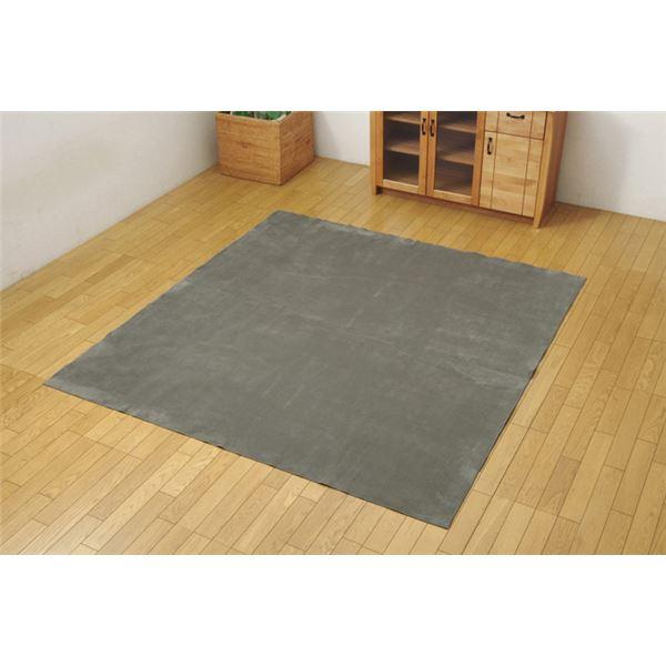 ラグ カーペット 3畳 洗える 無地 『イーズ』 グレー 約185×240cm 裏:すべりにくい加工 (ホットカーペット対応)【ポイント10倍】