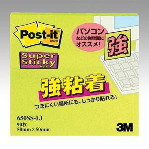 (業務用セット) 住友スリーエム ポストイット[R] 強粘着シリーズ ノート単品 650SS-LI ライム 1個入 【×10セット】