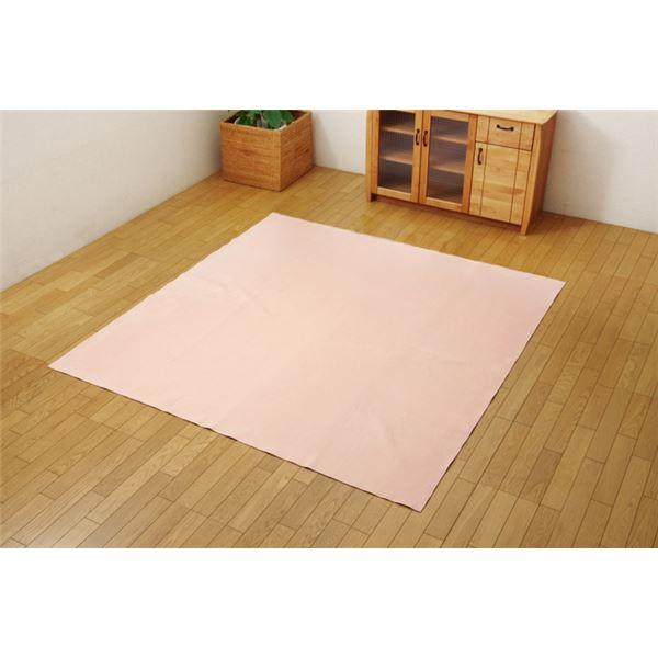 ラグ カーペット 2畳 洗える 無地 『イーズ』 ピンク 約185×185cm 裏:すべりにくい加工 (ホットカーペット対応)【ポイント10倍】