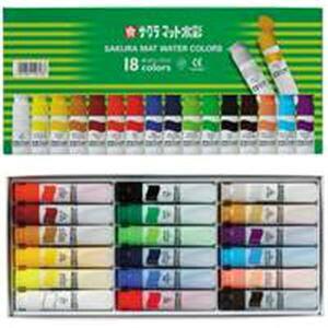 (業務用20セット) サクラクレパス マット水彩ポリ MW18PE 18色 ×20セット