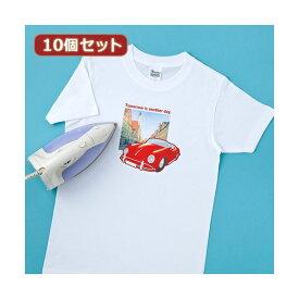 10個セットサンワサプライ インクジェット用アイロンプリント紙(白布用) JP-TPR7X10