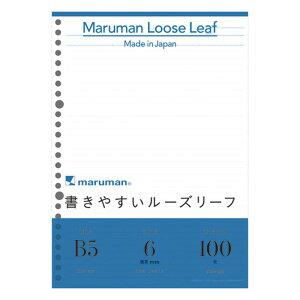 (業務用セット) マルマン ルーズリーフ B5判(26穴)・100枚入 L1201H 【×10セット】