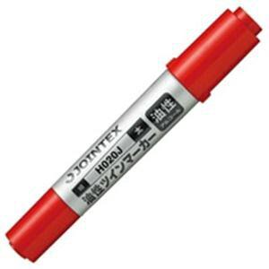 (業務用300セット) ジョインテックス 油性ツインマーカー太 赤1本 H020J-RD ×300セット