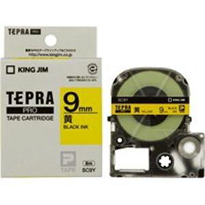 (業務用2セット) キングジム テプラ PROテープ/ラベルライター用テープ 【幅:9mm】 20個入り SC9Y-20P イエロー(黄) 【×2セット】