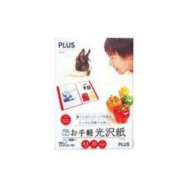 (業務用50セット) プラス お手軽光沢紙 IT-142GE A3 20枚 ×50セット【ポイント10倍】