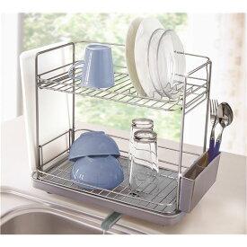 スリム水切りかご(水切りラック/キッチン用具) 2段 【縦横兼用】 水が流れるトレー付き ホワイト(白)【代引不可】