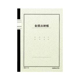 (まとめ) コクヨ ノート式帳簿 金銭出納帳(科目入) B5 30行 50枚 チ-15 1冊 【×15セット】