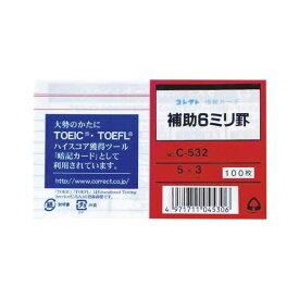 (業務用セット) コレクト 情報カード 6mm罫(両面) C-532 100枚入 【×5セット】