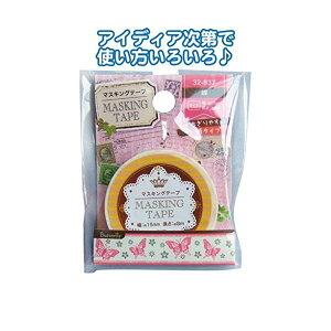 マスキング紙テープ15mm×8m(蝶) 【12個セット】 32-837