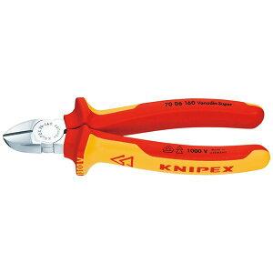 KNIPEX(クニペックス)7006-125 絶縁斜ニッパー 1000V