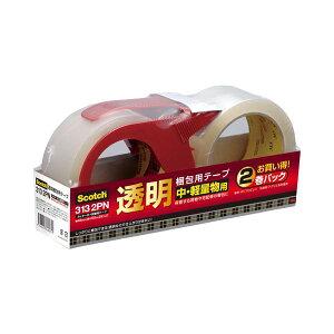 (業務用20セット) スリーエム ジャパン 透明梱包用テープ 313 2PN