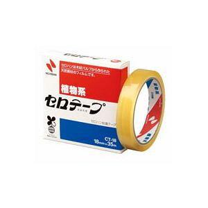 (業務用100セット) ニチバン セロテープ CT-18 18mm×35m ×100セット