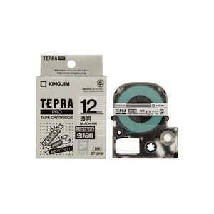 (業務用50セット) キングジム テプラ PROテープ/ラベルライター用テープ 【強粘着/幅:12mm】 ST12KW 透明 ×50セット【ポイント10倍】